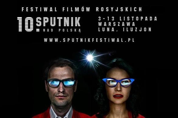 10. Sputnik nad Polską Festiwal Filmów Rosyjskich